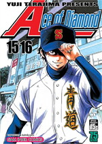 Ace of Diamond เล่ม 8 (15+16)