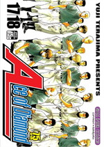 Ace of Diamond เล่ม 9 (17+18)