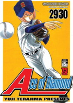 Ace of Diamond เล่ม 15 (29+30)
