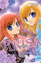 ARISA อาริสะ 1