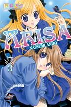 ARISA อาริสะ 3