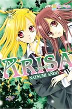 ARISA อาริสะ 5