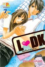 L-DK มัดหัวใจเจ้าชายเย็นชา 7