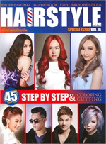 Hairstyle Special Issue Vol. 16