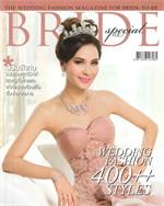 Bride Special V. 5