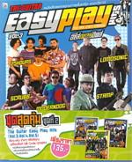 ชุดสายคาด Easy Play Hits Vol.3-5