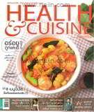 HEALTH & CUISINE ฉบับ187 (สิงหาคม 2559)