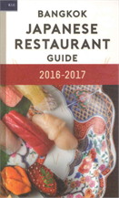 BANGKOK JAPANESE RESTAURANT GUIDE 2016-2017