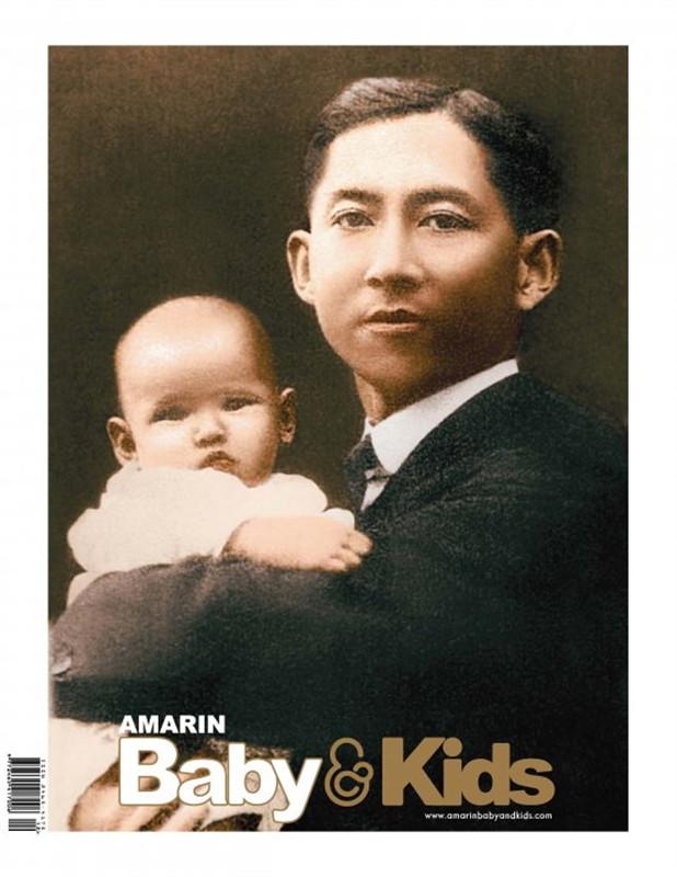 AMARIN BABY & KIDS ฉ.142 (ธ.ค.59)