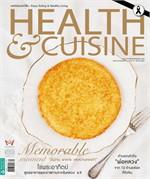 HEALTH & CUISINE ฉ.191 (ธ.ค.59)