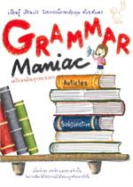 Grammar Maniac