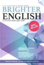 BRIGHTER ENGLISH
