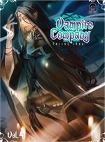 Vampire Company 4