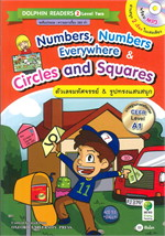 Numbers, Numbers Everywhere & Circles and Squares