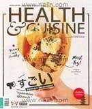HEALTH & CUISINE ฉบับ 188 (กันยายน 2559)