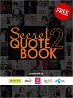 Secret Quote Book 2 (ฟรี)