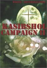 KASIBSHOL CAMPAIGN II ลิขิตรักพันธะร้าย