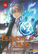 Element Online 4.2 มหาเวทออนไลน์อลเวง