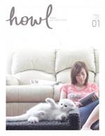Howl 01 Mar 2015 Cat Lover (ฟรี)