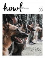 Howl 03 Jul 2015 Dogs the Hero (ฟรี)