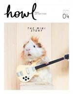 Howl 04 Sep 2015 The Mini Story (ฟรี)