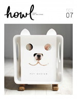 Howl 07 Apr 2016 Pet Design (ฟรี)