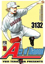 Ace of Diamond เล่ม 16 (31+32)