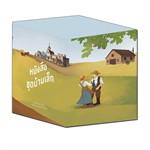 Box Set บ้านเล็กในป่าใหญ่ เล่ม 1-12 (ใหม่)