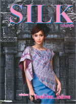 SILK Magazine