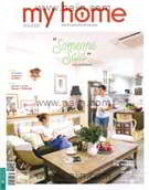 MY HOME ฉบับ 77 (ตุลาคม 2559)