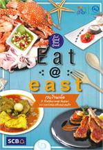 Eat @ East