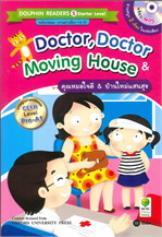 Doctor,Doctor & Moving House