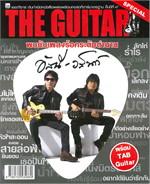 The Guitar อัสนี-วสันต์