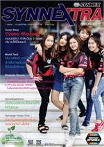 วารสาร SYNNEXTRA vol.98 (ฟรี)