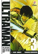 ULTRAMAN เล่ม 3 อุลตร้าแมน
