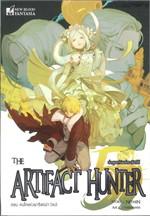 NEW BLOOD:The Artifact Hunter เล่ม 5(จบ) ตอน คนโทแห่งพาร็อดน่า