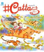 Cattag