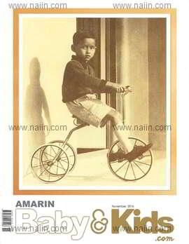 AMARIN BABY & KIDS ฉบับ 141(พฤศจิกายน 2559 ในหลวงร.9)