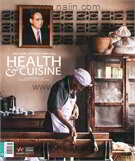 HEALTH & CUISINE ฉบับ 190 (พฤศจิกายน 2559)