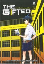 THE GIFTED ภารกิจลับนักเรียนพลังกิฟต์