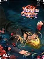 Vampire Company 5