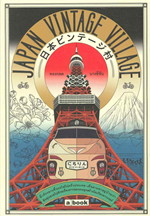 JAPAN VINTAGE VILLAGE
