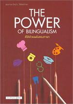 THE POWER OF BILINGUALISM ดีได้ด้วยพลังสองภาษา