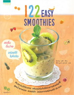 122  EASY SMOOTHIES