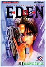 EDEN It's an Endless World เล่ม 13