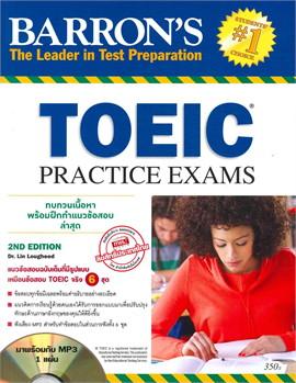 TOEIC PRACTICE EXAMS 2ND EDITION MP3 +1 แผ่น