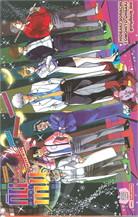 กินทามะ ฉบับนิยาย เล่ม 6 ตอนปี 3 ห้อง Z ครูซ่
