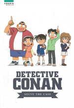 สมุดออร์แกไนเซอร์ยอดนักสืบจิ๋วโคนัน Solve the Case