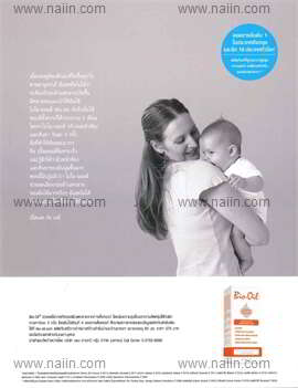 AMARIN Baby & Kids ฉบับที่ 142 (ธันวาคม 2559 ในหลวง ร.9)