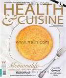 HEALTH & CUISINE ฉบับที่ 191 (ธันวาคม 2559)